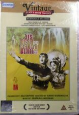 Jis Desh Mein Ganga Behti Hai (Hindi DVD) (1960) (English Subtitles) (New DVD)