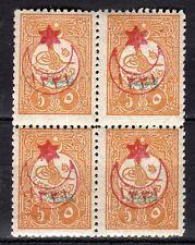 Turkey - 1916 Definitive overprinted -  Mi. 446C (Perf. 12) MNH Bl/4
