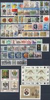 DDR Michel No. 3295 - 3365 ** postfrisch - Jahrgang 1990 komplett