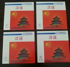 Assimil Chinese with Ease Volume 2 - audio 4 x CD only
