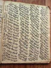 Antikes persisches Buch Handschrift Manuskript manuscript Kalligraphie  Persien