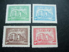 China 1946 Opening Of National Assembly M Mint Set
