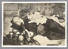 CABINET CARD PHOTO - CHINESE CAT LOVER SMOKING IN OPIUM DEN - 1909 ID'ED ENGLISH