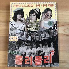 T-ARA John Travolta I CD + Photobook K-pop