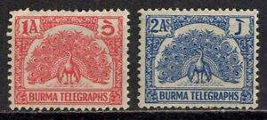 Burma 1958 Lot of 2 Telegraph Peacock Fiscal Revenue Old Currency Mint MNH