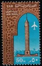 Egypte postfris 1964 MNH 248 - Air Mail (P306)