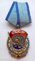 Sowjetunion UDSSR --Orden des Roten Arbeitsbanners-- Nr. 110.337