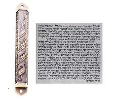 Metal Mezuzah With Kosher Scroll Mezuza Case Jewish Hebrew Holy Judaica Israeli