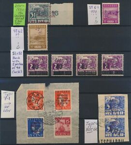 INDONESIA STAMPS 1947-1949 NATIONALIST O/Ps DUTCH EAST INDIES INC LAMPONG