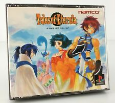 Tales of Eternia - Jeu Playstation PS1 JAP Japan complet