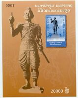 LAOS STAMP 2006 STATUE of KING PHANGUM VIP SOUVENIR SHEET
