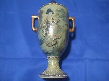 """12"""" High   Green Japanese  VASE-URN   two Women    BEAUTY!    NO RESERVE!"""