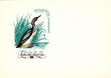 1976 Soviet Russian letter cover Black-throated loon Matsalu Reserve Estonia