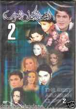 Watch Arabian Song Videos: Wael, Nawal, Fares, Katia, Suzanne.. Arabic Movie DVD