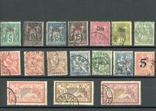 19th/early 20th Century French Offices Abroad / China - 17 different stamps