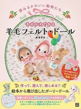 Kisekae Can Be Wool Felt Doll Japanese Wool Craft Book