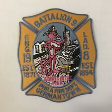 Philadelphia Fire Department E19, L8, Bn9 Always in the Pink patch.