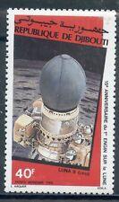 """TIMBRE REPUBLIQUE DE DJIBOUTI N° 161 ** PA PREMIER ENGIN SUR LA LUNE ET """"LUNA 9"""""""