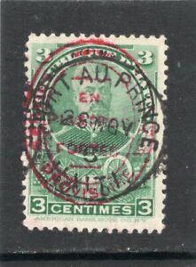 Haiti  - forgery used - unusual