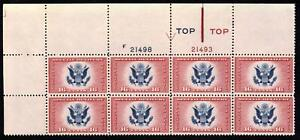 SCOTT CE2 1936 16 CENT AIRMAIL SPECIAL DELIVERY TYPE 2 MARKINGS PB OF 8 MH VF!