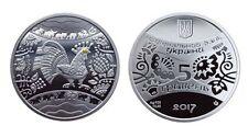 UCRANIA 5 hryvnias plata 2017 Año de Gallo  UKRAINE silver The Year of the Roos