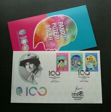Malaysia 100 Years Girl Guides Association 2016 Scout Uniform (FDC) *signed rare
