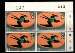 SOLOMON ISLANDS SG300a 1975 $5 BIRD ON CREAM PAPER BLOCK OF 4 MNH