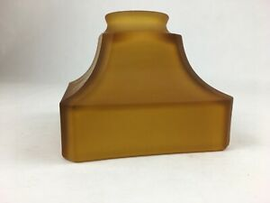 """Amber Etched Short Square Glass Lamp Shade - 2 1/4"""" Fitter"""
