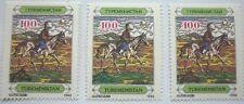 Turkmenistan Lot 3 Werte Pferdekopfaufdruck  postfrisch 1992