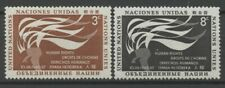 No: 61942 - UNITED NATIONS - LOT OF 2 OLD STAMPS - MNH!!