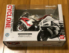 S.H.Figuarts Cyclone from Masked Rider 1 (THE FIRST ver) - Complete
