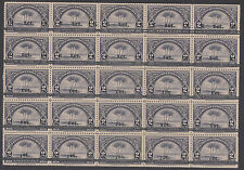 Liberia # 288A Block of 25 NH (on Interleaving) Row of Small X & Thin 1 CV $230