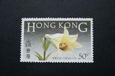 Hongkong, Lilie (gestempelt)