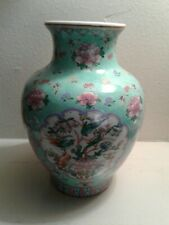 1900s Chinese Famille Rose vase