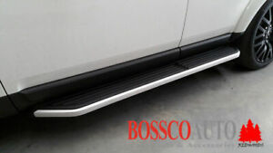 SIDE STEPS suitable for LAND ROVER DISCOVERY 3&4 2004-2017
