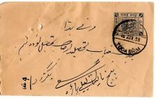 1908  INDIA JAIPUR STATE CHARIOT PSE1/2a TIED CANCEL 13JAN38/ TODA BHIM