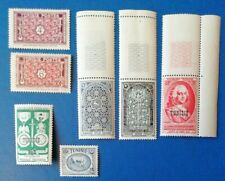 7 Unused Tunisia Stamps