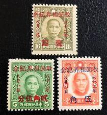 1943 China Stamp SC #9N97 - 9N99 Mint Light Hinged