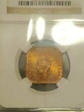 Malaya 1 Cent 1941i Rare Year (MS 63 RD)