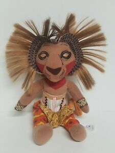 "Disney 11"" Lion King Broadway Musical Simba Plush Doll Original Costume Design"