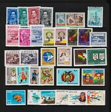 Bolivia - 33 mint airmail stamps