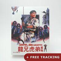 Armour Of God Collection .Blu-ray Box Set / NOVA