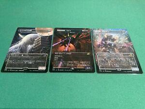 Magic the Gathering - Godzilla - 3 Karten Promo Set - Ikoria - JAP - NM - MTG