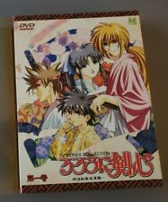 Rurouni Kenshin TV Series Collection DVD (Limited Edition Box Set Anime) #1