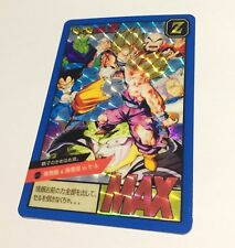 Carte dragon ball Fancard super Battle D62 prism Custom card SP SAGA CELL