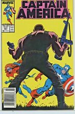 Captain America # 331-340 Lot Steve Rogers Bucky Freedom Force Marvel