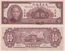 China-Kwangtung Province Bank,10 Yuan Banknote,1949 Uncirculated Cat#S2458-1441