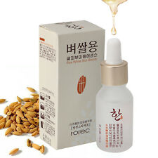 Essence Face Skin Care Rice Protein Plant Anti Wrinkle Anti Aging Whitening 15ml