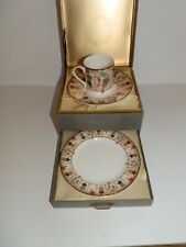 Vintage White Bon Archimedes Cup Saucer Plate Gift Set by Keito Japan