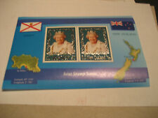 JERSEY/ NEW ZEALAND JOINT STAMP ISSUE HER MAJESTY QUEEN ELIZABETH II 80TH BIRTHD